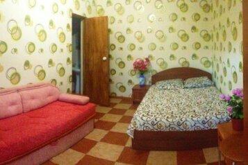Гостевой Дом, улица Чкалова на 16 номеров - Фотография 3