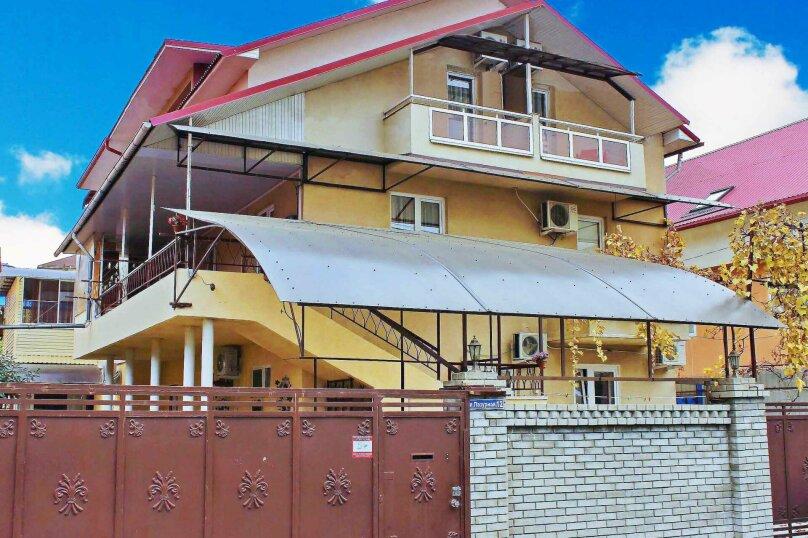 """Гостевой дом """"Александрит"""", Лазурная улица, 12 на 14 комнат - Фотография 1"""