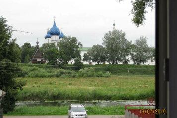 Дом с баней на Кремлёвском берегу, 120 кв.м. на 10 человек, 3 спальни, Пушкарская улица, Суздаль - Фотография 1