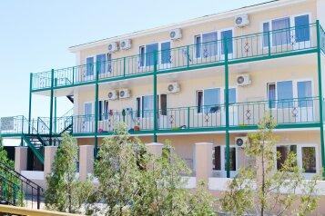 Гостевой дом, Олимпийская улица на 3 номера - Фотография 1
