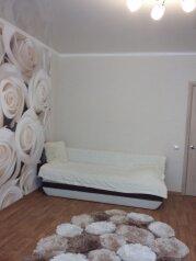 1-комн. квартира, 42 кв.м. на 4 человека, Красногорский бульвар, Красногорск - Фотография 3