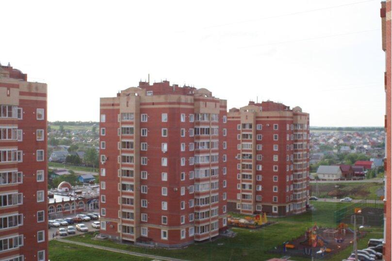 1-комн. квартира, 46 кв.м. на 4 человека, улица Победы, 22к3, Саранск - Фотография 1