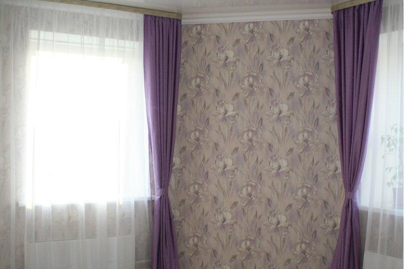 1-комн. квартира, 46 кв.м. на 4 человека, улица Победы, 22к3, Саранск - Фотография 3