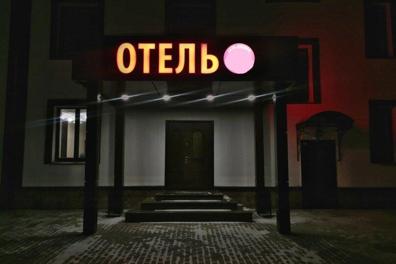 """Отель """"Нитрон"""", площадь Советско-Чехословацкой Дружбы, 31 на 33 номера - Фотография 4"""