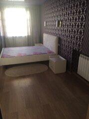 3-комн. квартира, 70 кв.м. на 6 человек, улица Степана Разина, Саратов - Фотография 2
