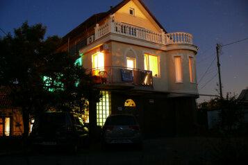 """Гостевой дом """"Надежда"""", улица Кряжева, 34 на 13 комнат - Фотография 1"""