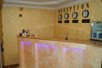 Отель, Большая Тульская улица на 8 номеров - Фотография 1