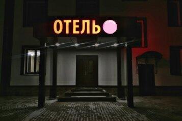 Отель, площадь Советско-Чехословацкой Дружбы, 31 на 33 номера - Фотография 4