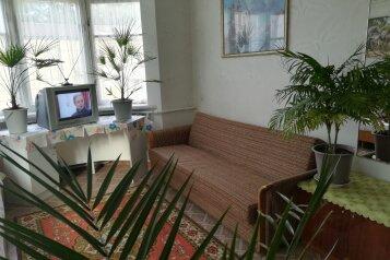 Апартаменты в гостевом доме, Куникова на 3 номера - Фотография 3