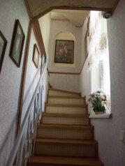 Апартаменты в гостевом доме, Куникова на 3 номера - Фотография 4
