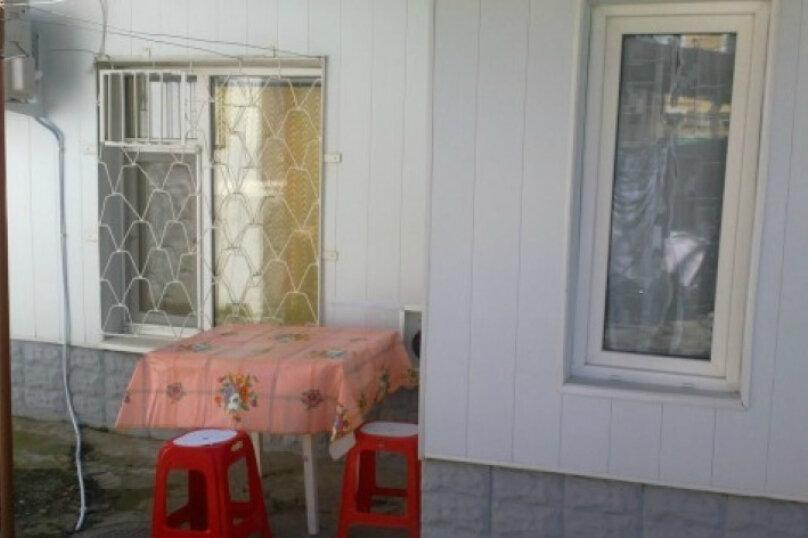 1-комн. квартира, 20 кв.м. на 2 человека, улица Кирова, 7, Евпатория - Фотография 4
