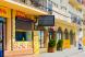 Отель, Черноморская набережная на 40 номеров - Фотография 15