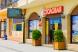 Отель, Черноморская набережная на 40 номеров - Фотография 16
