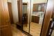 Отель, Черноморская набережная на 40 номеров - Фотография 48