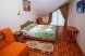 Двухместный комфорт с раздельными кроватями, Черноморская набережная, Феодосия с балконом - Фотография 6