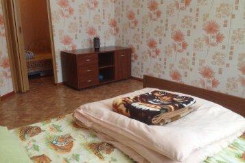 1-комн. квартира, 35 кв.м. на 3 человека, проспект Ленина, Тула - Фотография 1