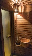 Дом на 6-8 человек., 60 кв.м. на 4 человека, 1 спальня, Внуковская улица, Дмитров - Фотография 4