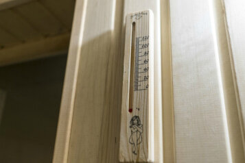 Дом, 150 кв.м. на 8 человек, 2 спальни, Внуковская, 92, Дмитров - Фотография 3