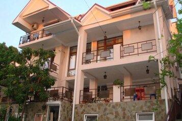 Гостиница , Весенняя улица на 17 номеров - Фотография 1