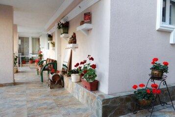 Гостиница , Весенняя улица на 17 номеров - Фотография 4