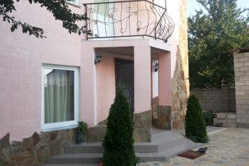 Дом  на Радиогорке, 150 кв.м. на 7 человек, 3 спальни, 4-я Равелинная улица, 21, Севастополь - Фотография 2