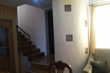 Дом  на Радиогорке, 150 кв.м. на 7 человек, 3 спальни, 4-я Равелинная улица, 21, Севастополь - Фотография 4