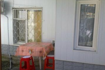 1-комн. квартира, 20 кв.м. на 2 человека, улица Кирова, Евпатория - Фотография 4
