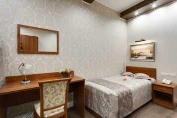 Standart:  Номер, Стандарт, 2-местный, 1-комнатный, Отель, Профсоюзная улица, 64к2 на 5 номеров - Фотография 3