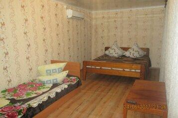 Дом, 49 кв.м. на 5 человек, 1 спальня, улица Академика Сахарова, Судак - Фотография 3