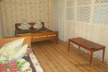 Дом, 49 кв.м. на 5 человек, 1 спальня, улица Академика Сахарова, Судак - Фотография 4
