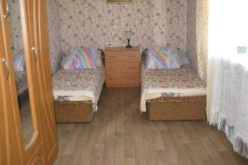 2-комн. квартира, 42 кв.м. на 4 человека, Нахимова, 25, поселок Орджоникидзе, Феодосия - Фотография 4