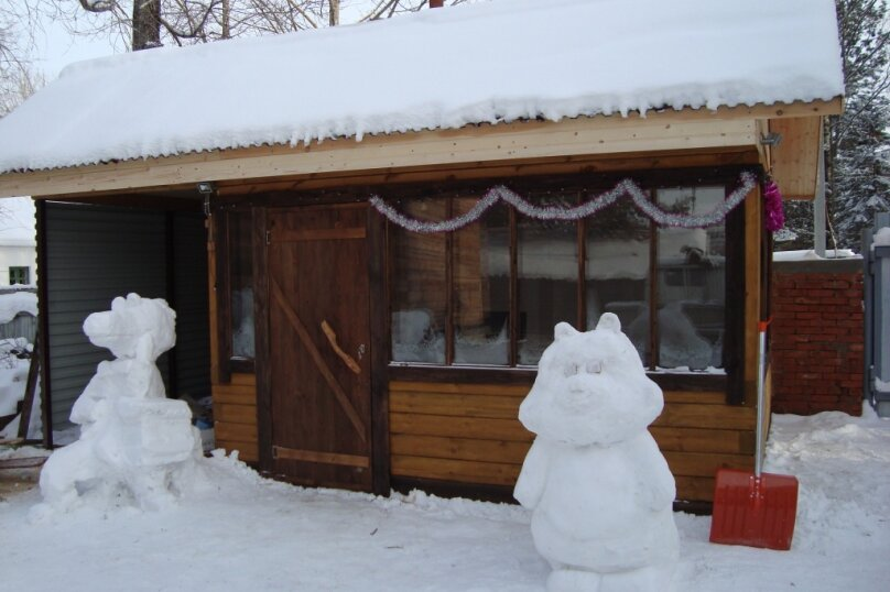 Дом, 120 кв.м. на 16 человек, 4 спальни, Пионерская,  3, Байкальск - Фотография 11