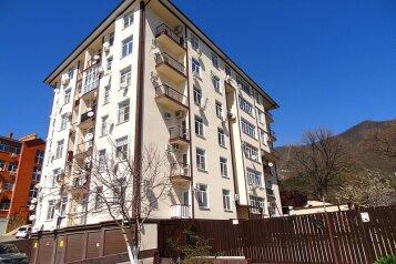 1-комн. квартира, 42 кв.м. на 4 человека, Больничный переулок, Геленджик - Фотография 4