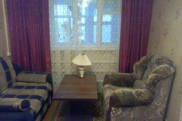 Дом, 70 кв.м. на 6 человек, 3 спальни, улица Чернышевского, 41, Камышин - Фотография 4