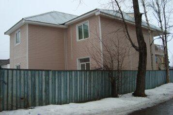 Дом, 120 кв.м. на 16 человек, 4 спальни, Пионерская,  3, Байкальск - Фотография 1
