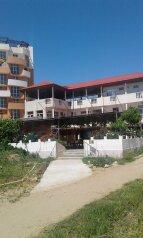 Гостиница, Качинское шоссе, 35г на 7 номеров - Фотография 1
