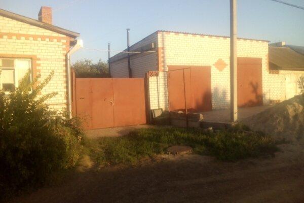 Дом, 70 кв.м. на 6 человек, 3 спальни, улица Чернышевского, 41, Камышин - Фотография 1