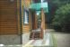 Дом, 110 кв.м. на 6 человек, 4 спальни, микрорайон Голубая бухта, с/т Лесник, Геленджик - Фотография 3