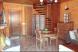 Дом, 110 кв.м. на 6 человек, 4 спальни, микрорайон Голубая бухта, с/т Лесник, Геленджик - Фотография 5