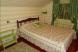Дом, 110 кв.м. на 6 человек, 4 спальни, микрорайон Голубая бухта, с/т Лесник, Геленджик - Фотография 12
