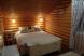 Дом, 110 кв.м. на 6 человек, 4 спальни, микрорайон Голубая бухта, с/т Лесник, Геленджик - Фотография 13