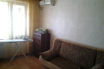 1-комн. квартира, 34 кв.м. на 3 человека, улица Сморжевского, 1, Керчь - Фотография 2
