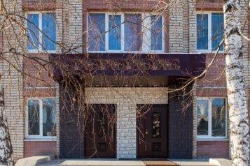 Отель, улица Шевченко, 23А на 12 номеров - Фотография 1