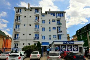 Гостиница, Южный проспект на 80 номеров - Фотография 1
