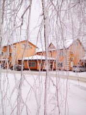 Отель, Автозаводское шоссе на 63 номера - Фотография 1