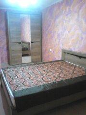 2-комн. квартира, 48 кв.м. на 4 человека, Комсомольская улица, 11, Сочи - Фотография 1