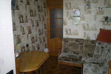 2-комн. квартира, 60 кв.м. на 5 человек, улица Водовозовых, Ялта - Фотография 2
