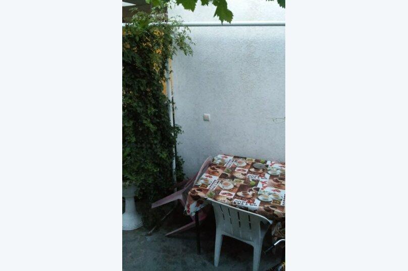 Гостевой дом На Горького , улица Горького, 17 на 7 комнат - Фотография 76