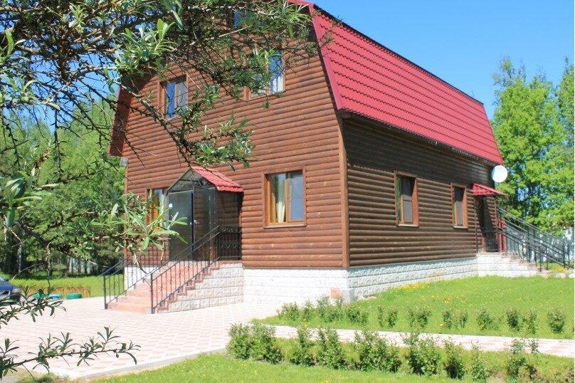 Загородный Дом Отдыха, Родниковая, 2 на 7 номеров - Фотография 10