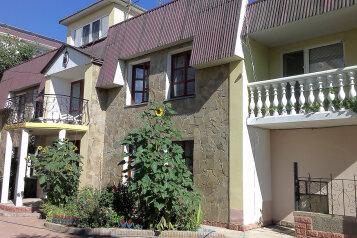 Гостевой дом Мариша, Морская улица, 14Б на 20 номеров - Фотография 1